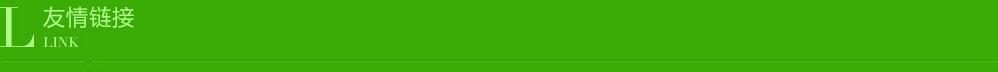 beplay体育安卓下载链接beplay体育官网下载安卓版批发
