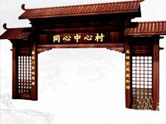 beplay体育官网下载安卓版门头案例